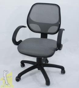 Крісло операторське Байт АМФ-5 Сітка сидіння Сіра/спинка Сіра