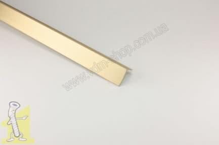 Кутник Sevroll ZW золотий 2,35м 00062-T