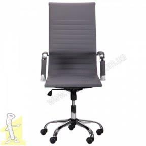 Крісло керівника Slim HB XH-632 Сіре